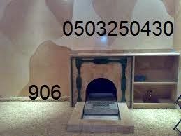 "<img src=""http://4.bp.blogspot.com/-0XJBr9qLZMk/U3lz_sEB3vI/AAAAAAAABU0/J4v3hicYYbE/s1600/%D8%AF%D9%8A%D9%83%D9%88%D8%B1%D8%A7%D8%AA+%D9%85%D8%B4%D8%A8%D8%A7%D8%AA+%D8%B1%D8%AE%D8%A7%D9%85+906.jpg"" alt=""ديكورات-مشبات-رخام"" />"