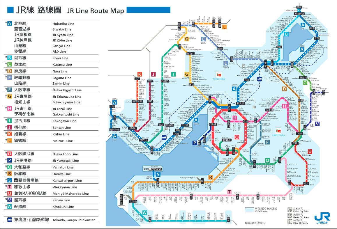 JR%25E9%2597%259C%25E8%25A5%25BF%25E8%25B7%25AF%25E7%25B7%259A%25E5%259C%2596-關西-大阪-京都-神戶-奈良-交通-教學-JR-地鐵-私鐵-介紹