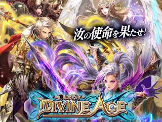 神之榮光 Divine Age APK