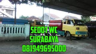 sedot wc surabaya murah