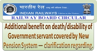 railway-board-clarification-on-additional-benefit-on-death-disability-nps