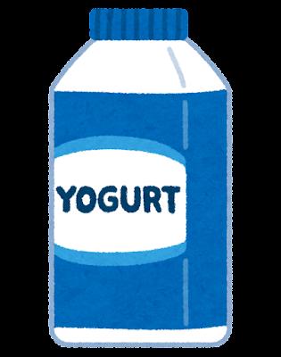 飲むヨーグルトのイラスト(英語)