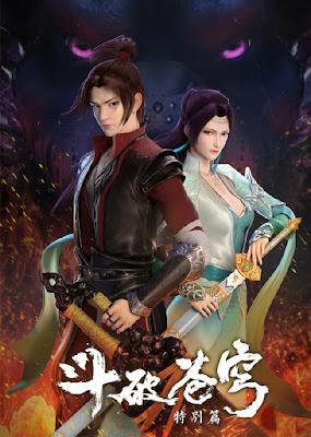 Doupo Cangqiong (Battle Through the Heavens) Anime Donghua