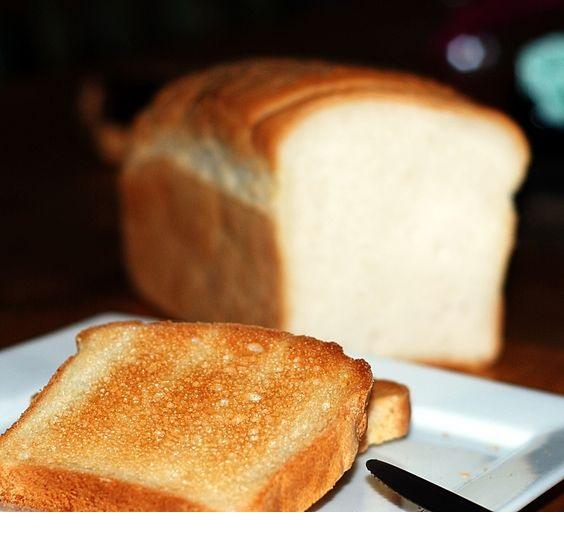 Little Aussie Bakery's Famous Gluten Free White Bread Recipe