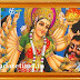 2017 Durga Puja Dates, Durga Puja Scheduls, Durgotsav Date Time