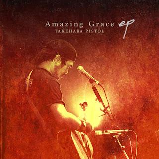 竹原ピストル - Amazing Grace - Live ver. - 歌詞