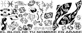 Tatuajes de Piscis en blanco y negro