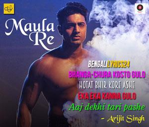 Maula Re - Chaamp, Arijit Singh, Dev, Rukmini