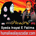 shiahd.blogspot.com/2017/10/syeda-inayat-e-fatima-jaffri-sabzwari.html
