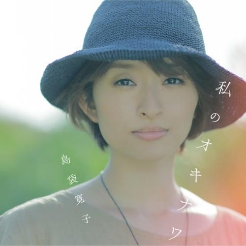JAPAN MUSIC LOVER ~!, ver 2