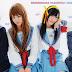 Lagu-Lagu AKB48 Yang Menjadi OST Anime