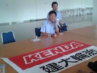 Merah Putih ditulisi Huruf Mandarin, Perusahaan ini Belum diusut Polisi