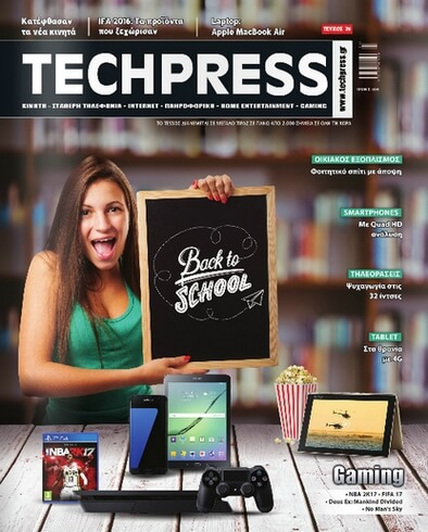 Techpress [τεύχος 76] - Διαβάστε δωρεάν το τεύχος Σεπτεμβρίου 2016