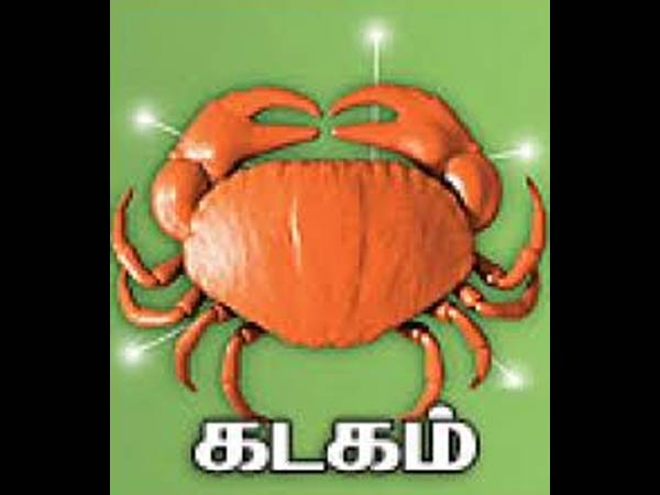 வார ராசிபலன் - கடகம்
