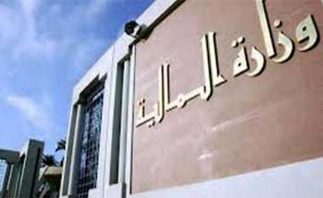 مناظرة وزارة المالية لانتداب 279 مراقبا للمصالح المالية