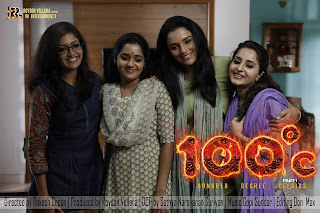 Poster cut of '100 Degree Celsius' movie