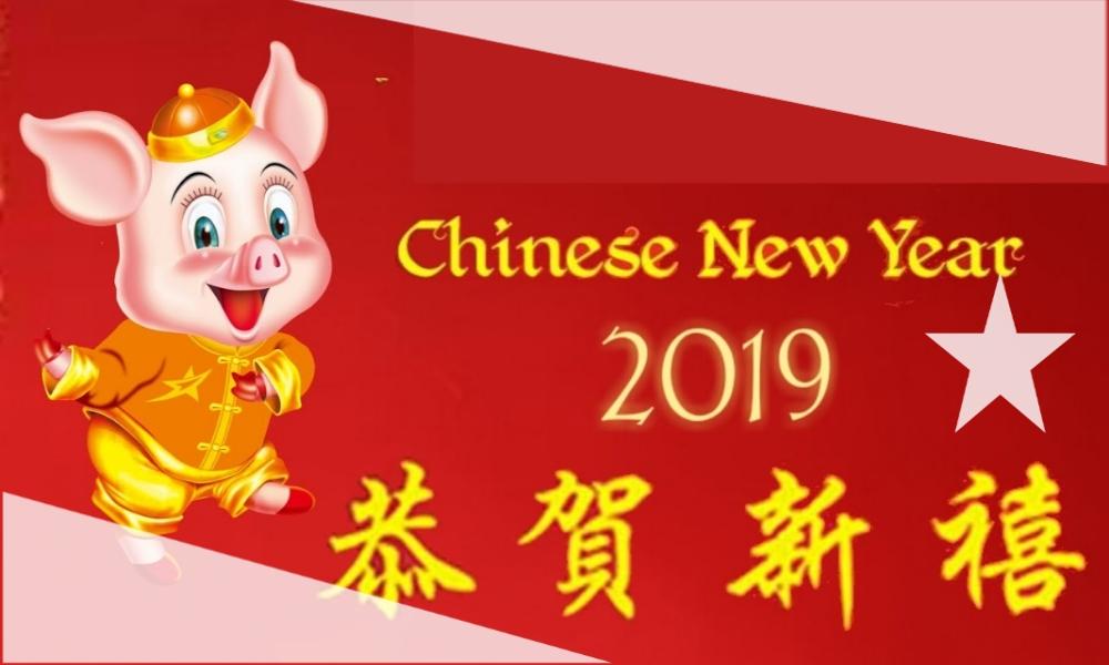 Kata Ucapan Selamat Tahun Baru Imlek 2019