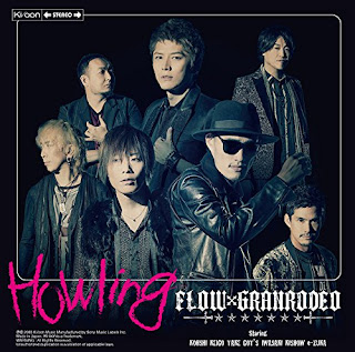FLOW-GRANRODEO-Howling-歌詞-TVアニメ「七つの大罪 戒めの復活」OPテーマ