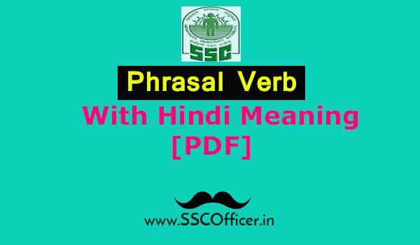English Phrasal Verb Handwritten Grammar Notes For SSC CGL or SSC CHSL Exams - Free Download [PDF]- SSC Officer.