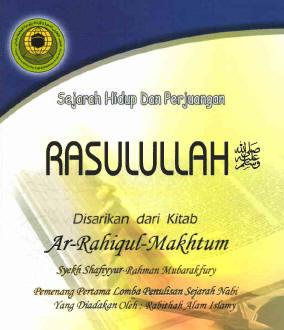 Kitab Sejarah Islam Pdf