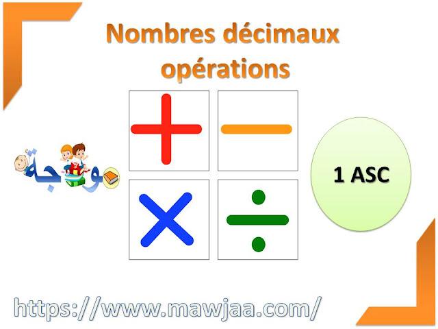 nombres décimaux : opérations  1 ASC