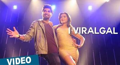 I Viralgal Video Song | Kanithan | Atharvaa | Catherine Tresa | Drums Sivamani