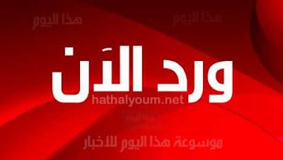 """عاجل إصابة 6 مصريين في """"حريق مكة"""" منذ قليل.. وبيان رسمي يكشف حجم الخسائر الفادحة"""