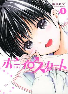 [Manga] ボーイスカート 第01巻 [Boy Skirt Vol 01], manga, download, free