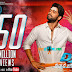 Tollywood's First Film with 50 million views on YouTube