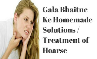 Gala bhaitne ka treatment hindi mein