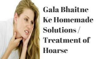 Gala bhaitne ka treatment hindi mein