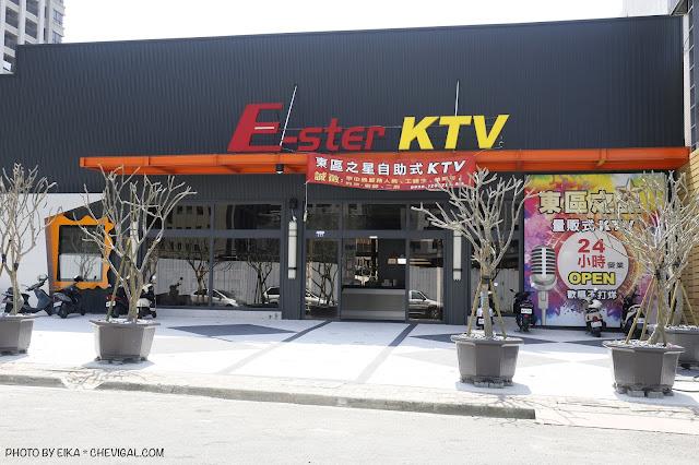 MG 0733 - 東區之星│台中KTV全新開幕!超美大理石包廂嗨歌每人最低只要100元!