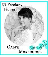 http://lelyadasha83.blogspot.ru/