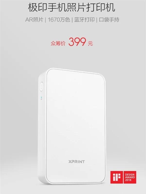 Xiaomi Luncurkan XPRINT Pocket AR Photo Printer dengan Harga Terjangkau
