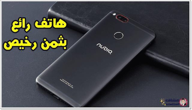 هاتف Nubia Z17 Mini 4G بثمن رخيص على موقع  gearbest