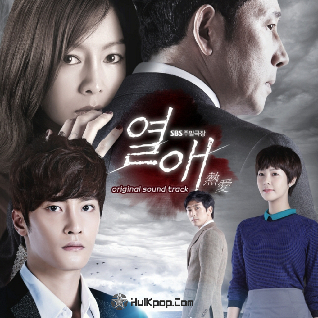 Various Artists – Passionate Love OST