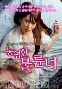 Married woman hooker (2015)