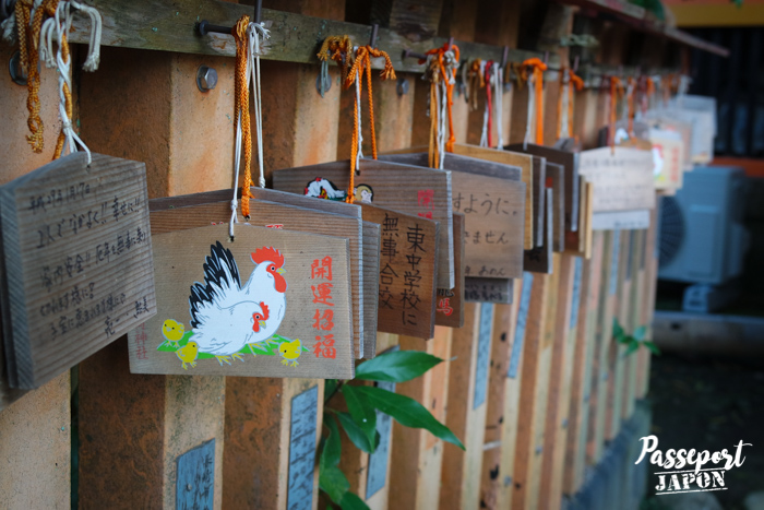 Ema, sanctuaire Wakamiya Inari, Teramachi, Nagasaki