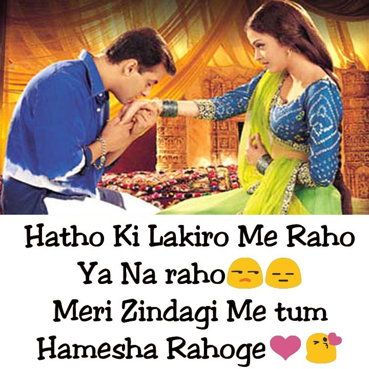 Romantic Hindi Shayari for Lovers