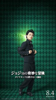 Ryunosuke Kamiki como Koichi Hirose