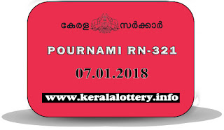 keralalottery.info, kerala lottery, kl result,  yesterday lottery results, lotteries results, keralalotteries, kerala lottery, keralalotteryresult, kerala lottery result, kerala lottery result live, kerala lottery today, kerala lottery result today, kerala lottery results today, today kerala lottery result, kerala lottery result 7-1-2018, pournami lottery results, kerala lottery result today pournami, pournami lottery result, kerala lottery result pournami today, kerala lottery pournami today result, pournami kerala lottery result, pournami lottery RN 321 results 07-01-2018, pournami lottery RN 321, live pournami lottery RN-321, pournami lottery, kerala lottery today result pournami, pournami lottery RN-321 7/01/2018, today pournami lottery result, pournami lottery today result, pournami lottery results today, today kerala lottery result pournami, kerala lottery results today pournami, pournami lottery today, today lottery result pournami, pournami lottery result today, kerala lottery result live, kerala lottery bumper result, kerala lottery result yesterday, kerala lottery result today, kerala online lottery results, kerala lottery draw, kerala lottery results, kerala state lottery today, kerala lottare, kerala lottery result, lottery today, kerala lottery today draw result, kerala lottery online purchase, kerala lottery online buy, buy kerala lottery online