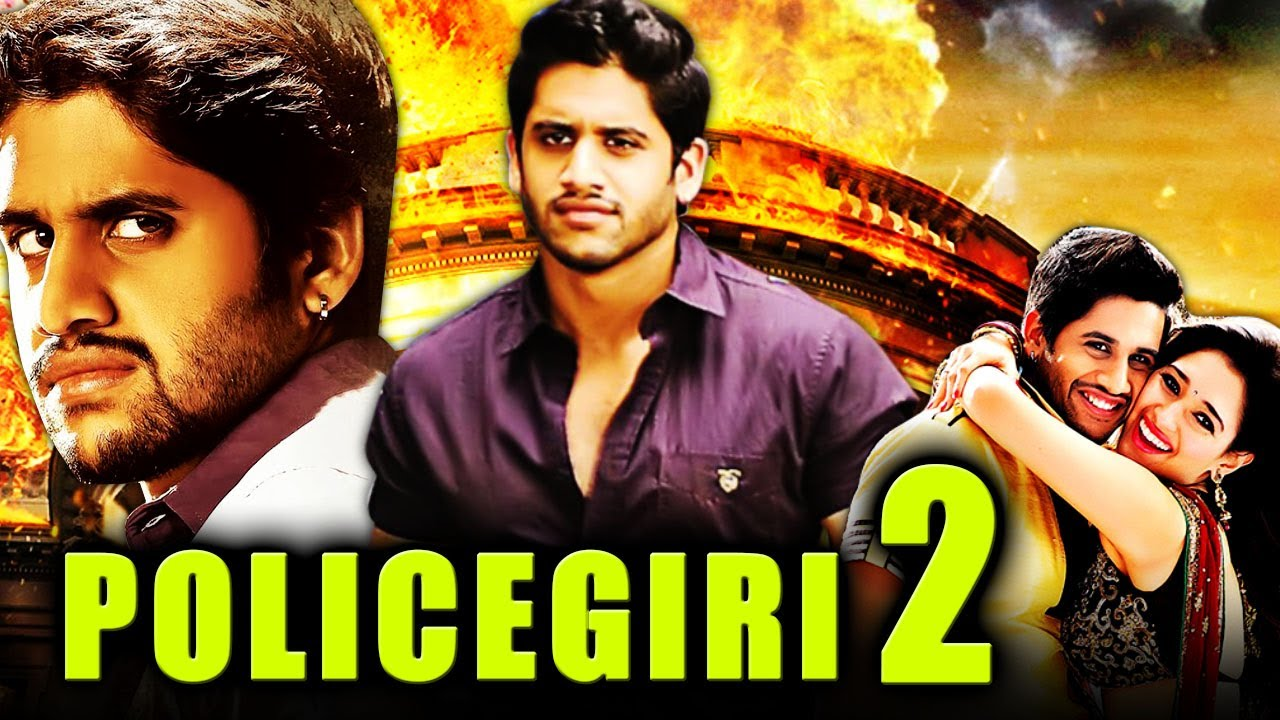 policegiri 2 | hd movies download time.,.,., download all latest