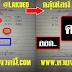 มาแล้ว...เลขเด็ดงวดนี้ 3ตัวตรงๆ หวยทำมือ Songkran งวดวันที่ 16/7/60