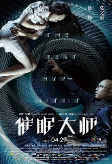 Nonton The Great Hypnotist (2014)