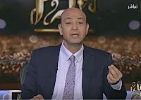 برنامج كل يوم 20/2/2017 عمرو أديب - خطة تنمية المحافظات