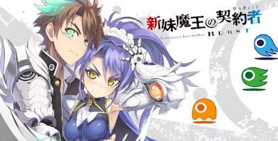 Download OST Shinmai Maou no Testament Burst
