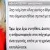 Η απάντηση της δημοσιογράφου της ΕΡΤ μετά τη γκάφα της για... επιστροφή της Βρετανίας στη στερλίνα (video)