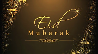 ramzan eid mubarak images