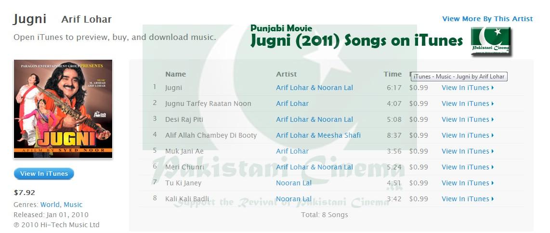 Jugni (2011) Songs on iTunes - Download Now - PakistaniCinema