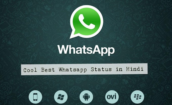 Best Exam Time Whats App Status In English